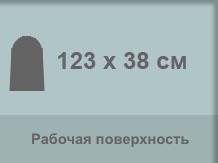 Рабочая поверхность Lelit PA173:123x38 см.